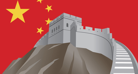 Chinese government's